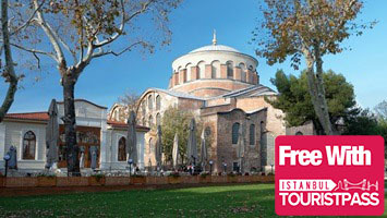 hagia irene museum guided tour